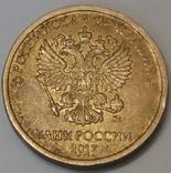 Росія 10 рублів, 2017 фото 2