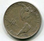 США 50 центов / пол доллара 1923 S Доктрина Монро, фото №3