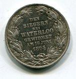 "Талер 1865 Ганновер ""Победителям при Ватерлоо"", фото №2"