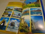 Фотоальбом Крым, план карта Крым, фото №7