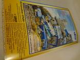 Фотоальбом Крым, план карта Крым, фото №8
