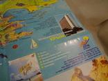 Фотоальбом Крым, план карта Крым, фото №11