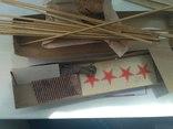 Досааф. схематическая летающая модель самолета, фото №6
