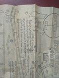 Досааф. схематическая летающая модель самолета, фото №9