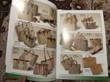 Каталог плетеных изделий, фото №4