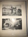 1956 Архітектура і Історія українського мистецтва, фото №4
