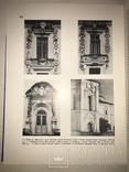 1956 Архітектура і Історія українського мистецтва, фото №6