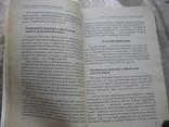 Практика  очищения  и  восстановления  организма, фото №5