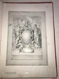 1940 Каталоги Собраний Эрмитажа, фото №3