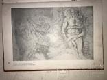 1940 Каталоги Собраний Эрмитажа, фото №8