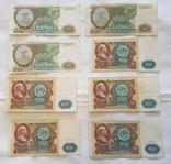 100, 50, 500,1000,25, рублей, фото №2