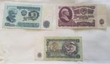 100, 50, 500,1000,25, рублей, фото №5