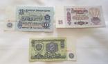 100, 50, 500,1000,25, рублей, фото №6