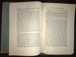 1908 Пісні про Петра Сагайдачного Українська книга, фото №3