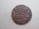 Деньга 1731 перечекан 4 лепестка фото 2