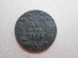 Деньга 1730 перечекан