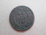 Деньга 1735 орёл образца 1734 фото 2