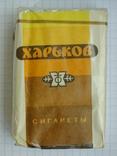 Сигареты Харьков