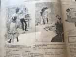 1914 Стрекоза. Сатира и юмор., фото №6