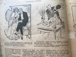 1914 Стрекоза. Сатира и юмор., фото №8
