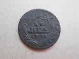 Деньга 1731 перечекан фото 2