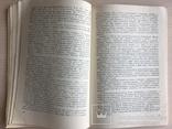 Середньонаддніпрянські українські говори, тираж 1000, фото №10