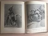 1939 Древняя Греция Скульптура, фото №2