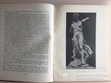 1939 Древняя Греция Скульптура, фото №4