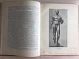 1939 Древняя Греция Скульптура, фото №6