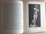 1939 Древняя Греция Скульптура, фото №8