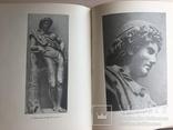 1939 Древняя Греция Скульптура, фото №10