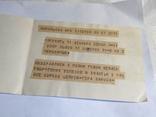 С Новым годом! худ.Зарубин 1968г телеграмма, фото №3