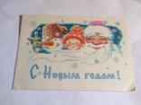 С Новым годом! худ.Зарубин 1968г телеграмма, фото №2