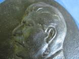 Барельеф Сталин, фото №9