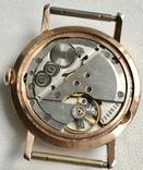 Советские золотые часы Полёт, фото №3