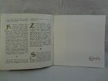Брошюрка Historické knihovny, 1976 г, фото №3