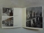 Брошюрка Historické knihovny, 1976 г, фото №10