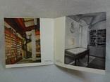 Брошюрка Historické knihovny, 1976 г, фото №11