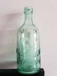 Бутылка Игнатищева в Харькове