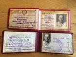 Награды на подполковника БКЗ КЗ ЗБЗ выслуга Варшава с документами благодарности Сталина, фото №4