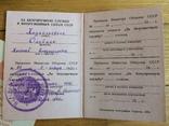 Награды на подполковника БКЗ КЗ ЗБЗ выслуга Варшава с документами благодарности Сталина, фото №6