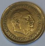 Іспанія 50 песет, 1957