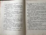 1939 Железный Феликс Основатель ВЧК ОГПУ, фото №6