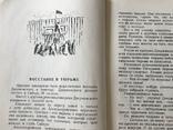 1939 Железный Феликс Основатель ВЧК ОГПУ, фото №9