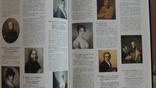 Каталог живописи первая половина 19 века Оригинал.Государственный Русский музей, фото №9