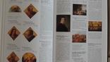 Каталог живописи первая половина 19 века Оригинал.Государственный Русский музей, фото №11
