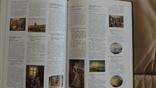 Каталог живописи первая половина 19 века Оригинал.Государственный Русский музей, фото №13