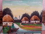 Село 1933 рік, фото №2