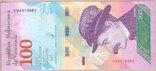 Банкнота Венесуэлы 100 боливар 2018 г. UNC, фото №2