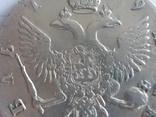 1 Рубль 1749 год СПБ, фото №12
